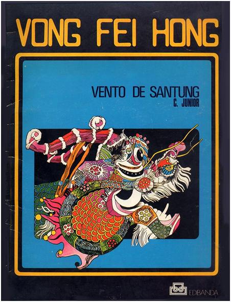 Wong Fei Hong I