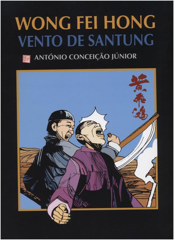 Wong Fei Hong III