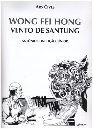 Wong Fei Hong IV