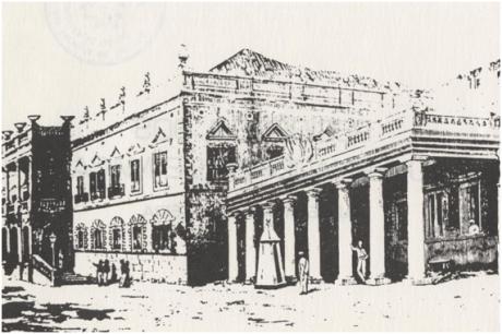 Antigo Palácio Praia Grande