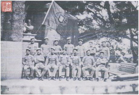 Artilheiros 1913