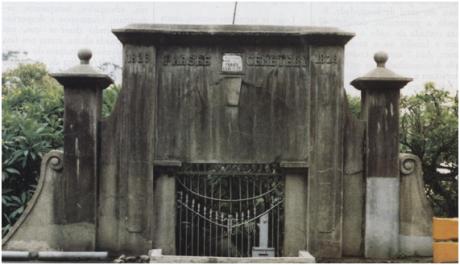 Cemitério Parses