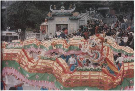 Dança Dragão 1997