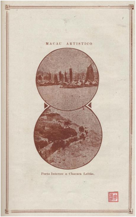 MACAU e o seu porto - Chácara Leitão