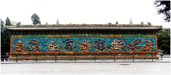 Mural Nove dragões Parque Beihaipng