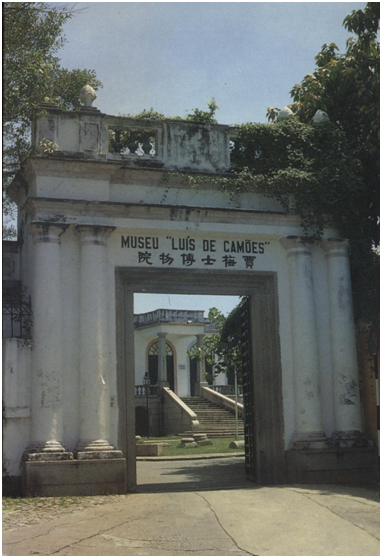 Museu Luis de Camões