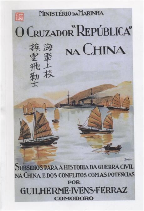 O cruzador república na China capa