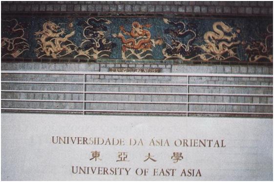 UAO - Mural Nove Dragões