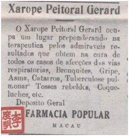 Farmácia Popular Xarope 1929