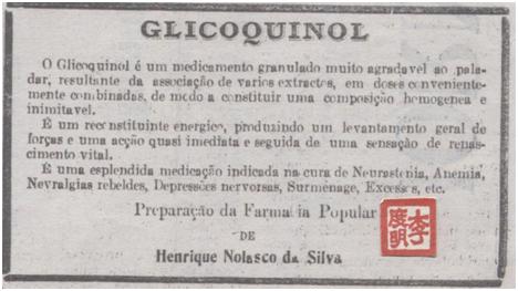 Farmácia Popular Xarope II 1929