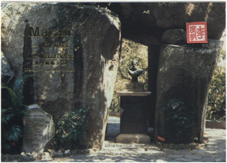 Gruta de Camões 1987