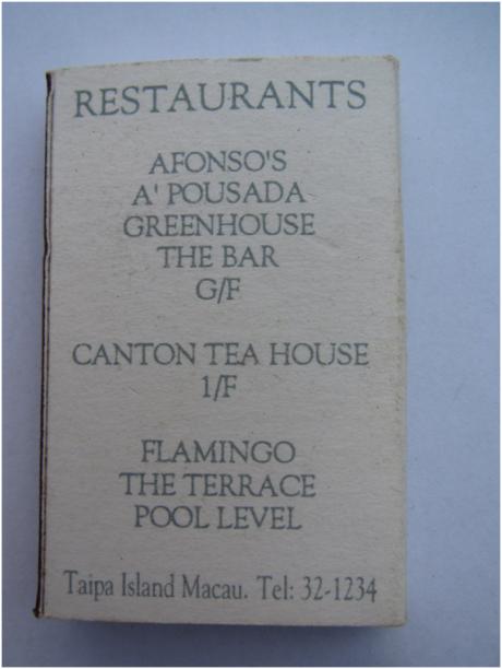 Hotel Hyatt Restaurantes I