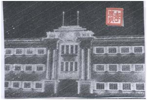 Iluminação Palácio Repartições