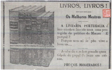 Livraria Portugália