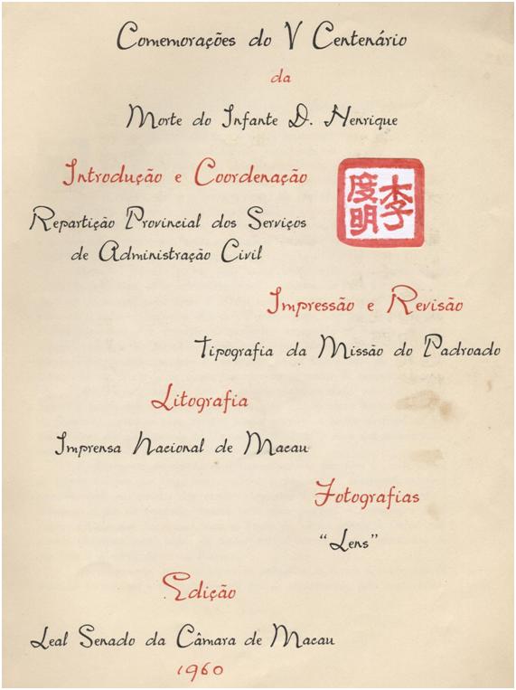 Livro 2.ª. página