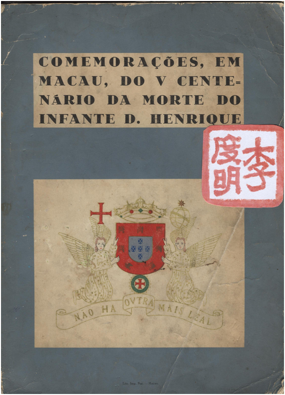 Livro Capa