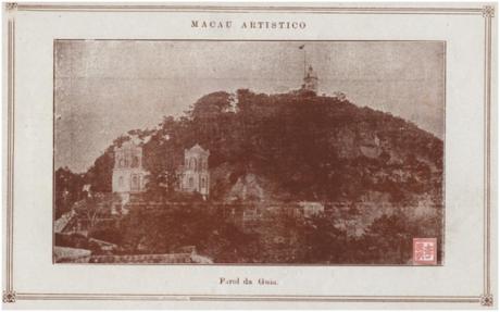 MACAU e o seu porto - Farol da Guia