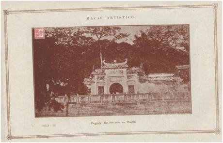 MACAU e o seu porto - Templo Barra
