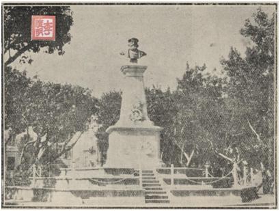 Monumento da Vasco da Gama 1929