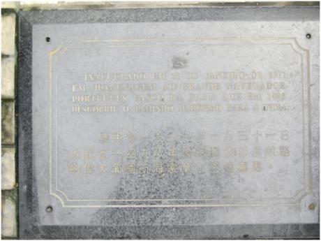 Monumento da Vasco da Gama I