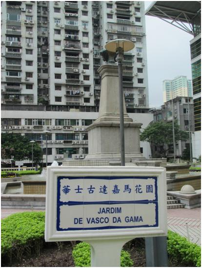 Monumento da Vasco da Gama IV