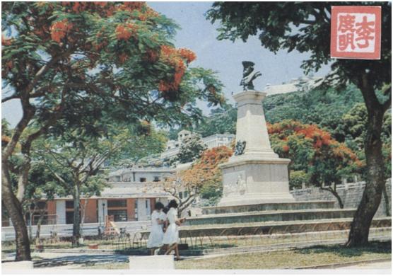 Monumento da Vasco da Gama POSTAL 1984