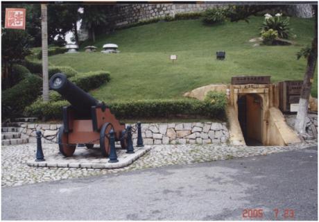 Túnel da Guia 2005