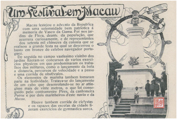 Um Festival em Macau 1911 I