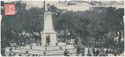Um Festival em Macau 1911 II