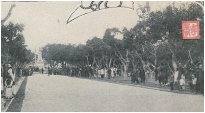Um Festival em Macau 1911 III