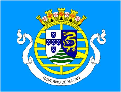 Brasão Macau 1975