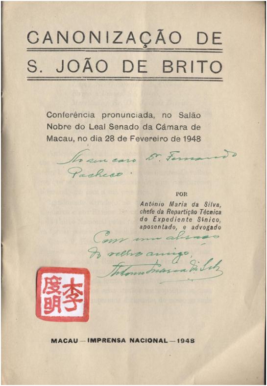 Canonização S. João Brito II