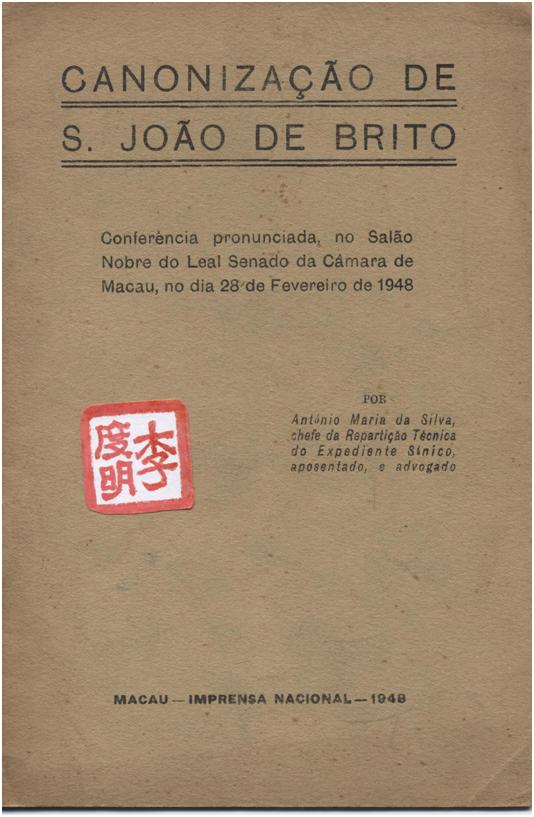Canonização S. João Brito