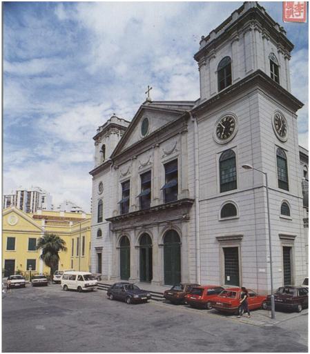 Igreja da Sé 1993