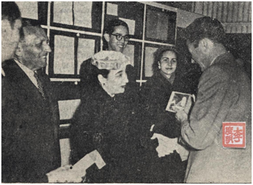 Interport de vela 1956 IV