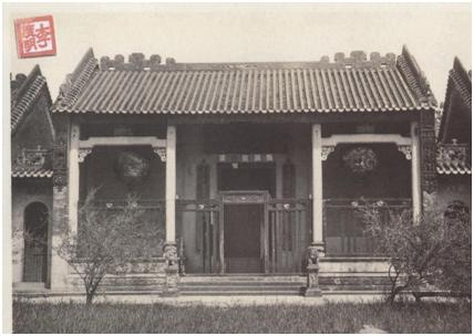 Lin Fong Miu 1925