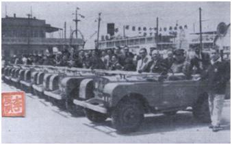 3 Interport PSP 1950 IV carimbo