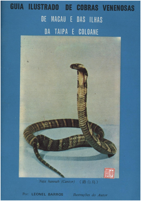 Guia Ilustrado de Cobras Venenosas I