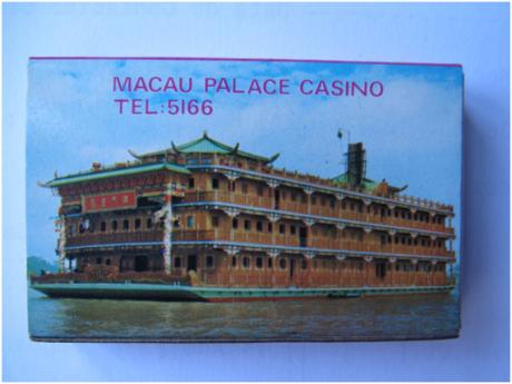 Macau Palace Casino II