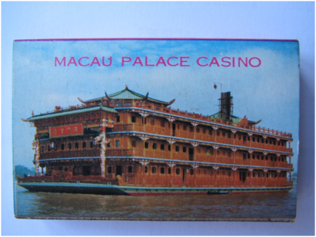 Macau Palace Casino IV
