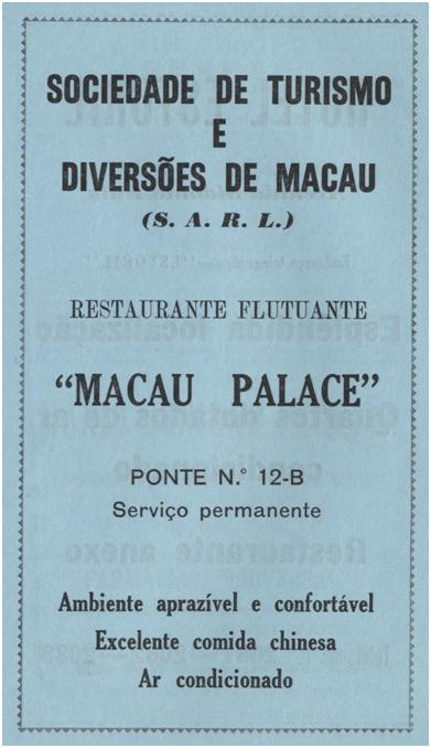 Macau Palace Restaurante