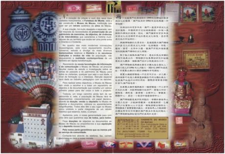 Museu Macau II verso