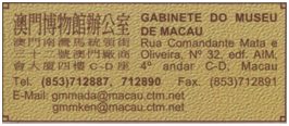 Museu Macau III Gabinete