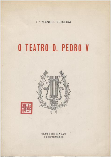 O Teatro D. Pedro V capa