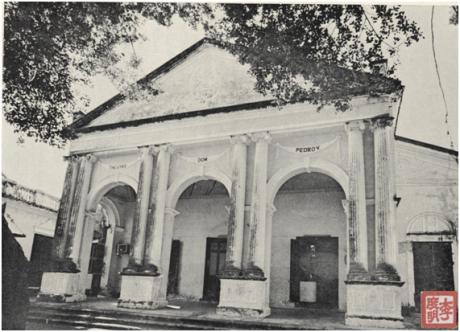O Teatro D. Pedro V fachada 1971