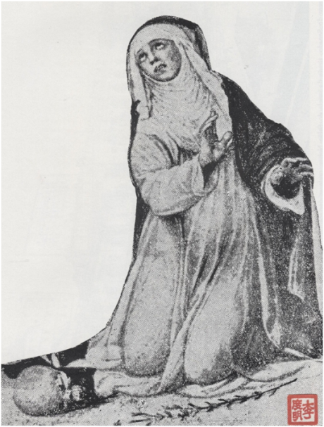 Sta Catarina de Sena