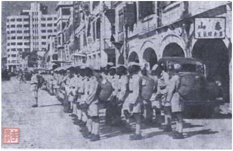 BGC 1949 Tropas Expedicionárias I