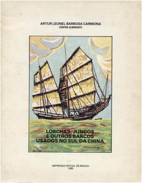 Lorchas, juncos e outros barcos I