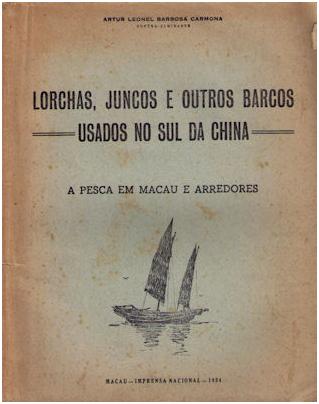 Lorchas, juncos e outros barcos II