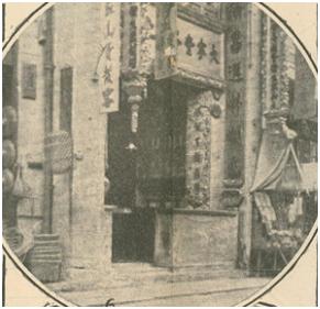 Macau cidade pitoresca XIV